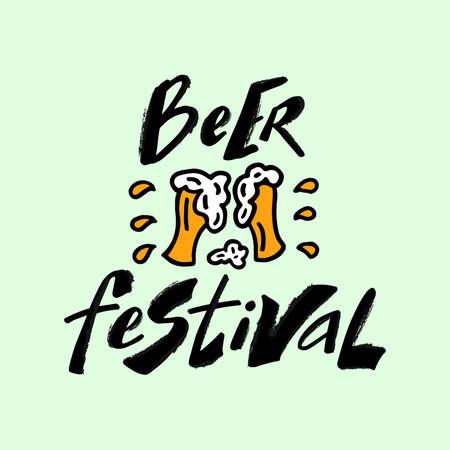 Vector illustration of beer festival lettering for bottle stickers, banner, greeting card, advertisement, poster, invitation, shop signage, web design or print