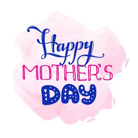 hand lettered: Vector Mothers Day design concept. Hand lettered inscription Illustration