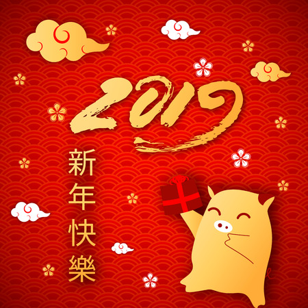 2019 Year of the Pig chinese zodiac sign flat cartoon character piglet,asian chinese traditional hieroglyphs translated Happy New Year greeting card,Oriental asians chinese style background elements