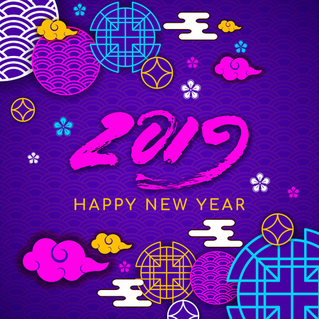 2019 Happy asians New Year postcard,Oriental asian traditional korean japanese chinese style pattern decoration elements,web page background.Koreans purple blue tradition ornate geometric forms shape Ilustração