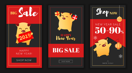 Modern flat New Year big sales app screen or social media template, web online shopping concept. NewYear chinese asian characters happy pigs sale application screens, ready to use