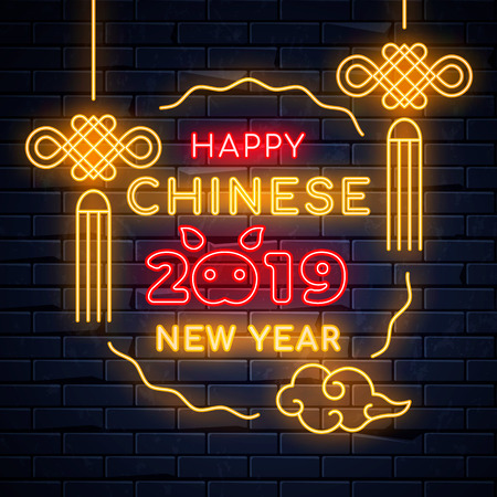Illuminated neon signs chinese holiday light electric banner glowing on black brickwall, happy new year text concept with oriental asian elements and piglet. Neons sign 2019 billboard design template Vectores