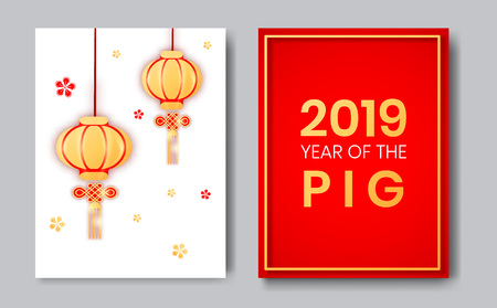 2019 Year of the Pig zodiac year of China,Happy New Year greeting card,web online concept,web page decoration with Chinese lanterns,Oriental asians korean japanese flower pattern elements Stock Photo