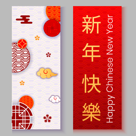 2019 Asian traditional Chinese wish hieroglyphs translate Happy New Year,Oriental Chinese asians korean japanese pattern elements background-greeting card,web online concept,web page decoration