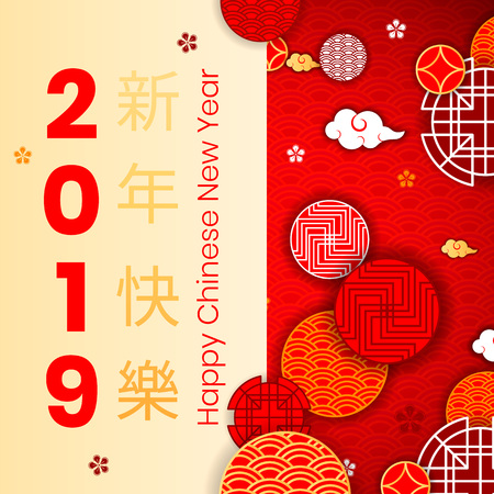 2019 Asian traditional Chinese wish hieroglyphs translate Happy New Year,Oriental Chinese asians korean japanese pattern elements background-greeting card,web online concept,web page decoration ornate Illustration