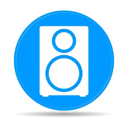 sub woofer: column - vector icon Flat vector illustrator Eps Illustration