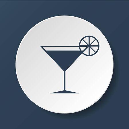 illustrator  vector: Lounge icon. Flat vector illustrator  Illustration