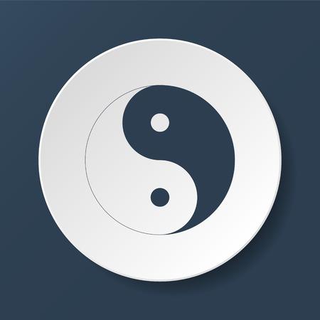 daoism: Yin Yang Symbol - Black and White Vector Illustration