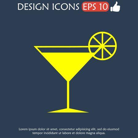 illustrator  vector: Lounge icon. Flat vector illustrator