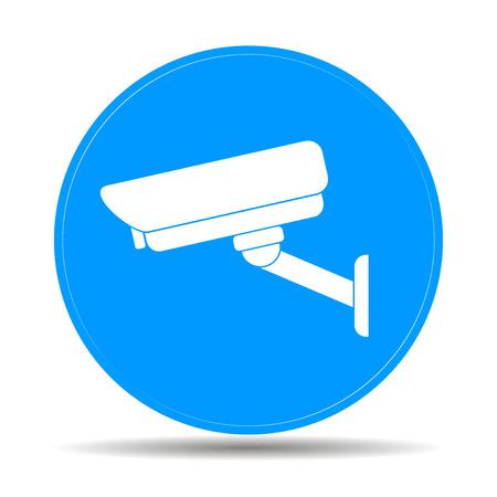 vector illustration silhouette of surveillance cameras. EPS