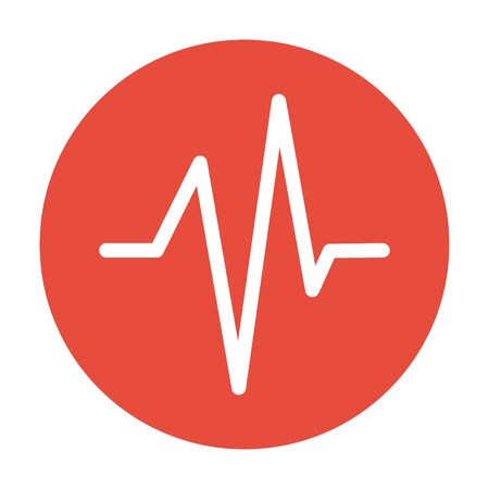 pulsating: Heart beat, Cardiogram, Medical icon - Vector. Flat design style