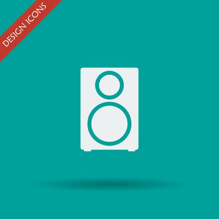 sub: column - vector icon Flat design style eps 10 Illustration