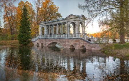 Marble Bridge, Catherine Park, St. Petersburg, Pushkin