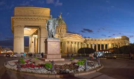 Kazan Cathedral (Cathedral of the Kazan Icon of the Mother of God) - one of the largest churches in St. Petersburg
