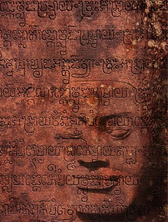 superimposed: ancient Angkor tablet with extinct language writings