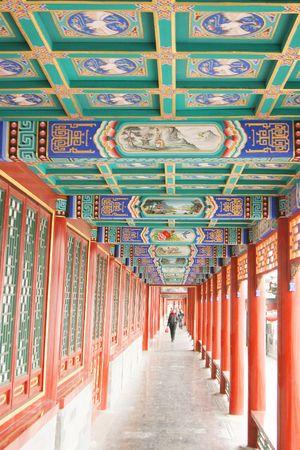 Fascinating China photo
