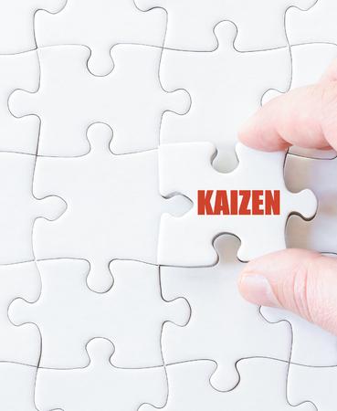 カイゼンの単語の最後のパズルのピース。コンセプト イメージ