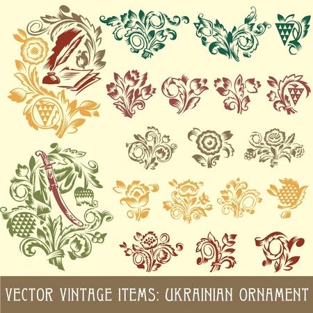 ностальгический: вектор старинные предметы: украинский орнамент