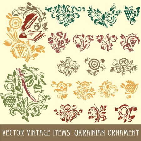 vector vintage items: ukrainian ornament Illustration