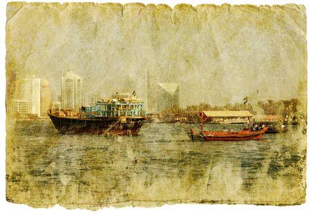 photo strip: dubai - retro style picture