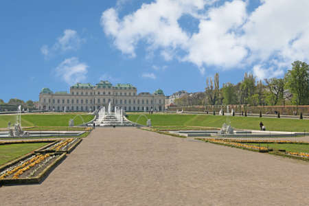Vienna Belvedere palace with park and gardens
