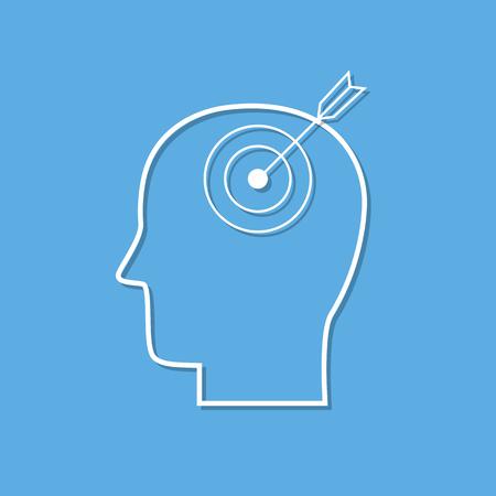 Menselijke geest pictogram, doel symbool gesneden uit het Witboek. Creatief logo-ontwerp. Modern pictogramconcept voor Webontwerp