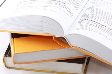 Open computer book with parts of the text Stock Photo - 4933751