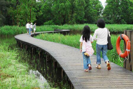 wetlands: HK Wetland Park Stock Photo