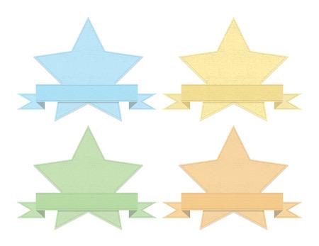 Vintage denim styled set of stars Illustration