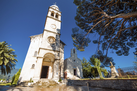 serb: Savina monastery Stock Photo