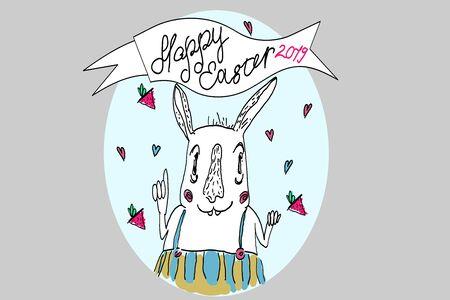 Cartoon vintage easter bunny. Pastel colors. Emblem.