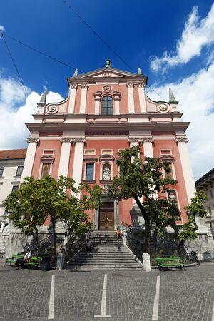 Ljubljana,capital of Slovenia Stock Photo - 15347018