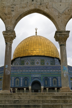 atop: Dome of the Rock, a Muslim holy site atop the Temple Mount in Jerusalem, Israel