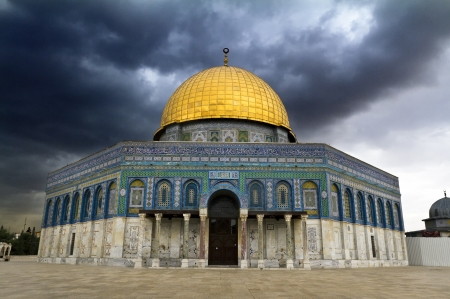 Dome of the Rock, a Muslim holy site atop the Temple Mount in Jerusalem, Israel Stock Photo - 15450188
