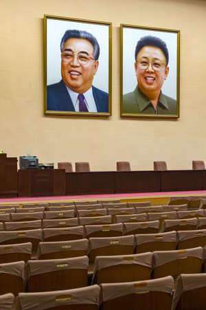 Pyongyang / DPR Korea - November 12, 2015: Portraits of Kim Il Sung and Kim Jong Il at Grand People's Study House, an educational center open to all North Koreans, Pyongyang, North Korea Sajtókép