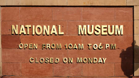 New Delhi / India - September 26, 2019: Information board of the National Museum of India in New Delhi which houses collection of artifacts of 5,000 years of Indian civilization, culture and history