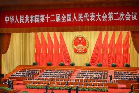 Beijing / China - March 13, 2014: Central Committee of the Communist Party of China, top leadership of the Communist Party of China at a session in the Great Hall of the People, Beijing