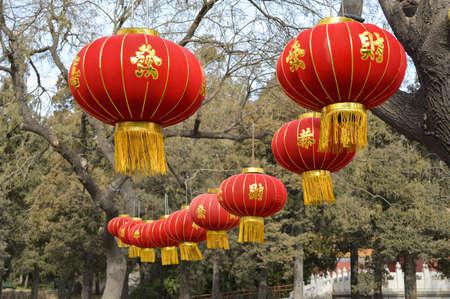 Red lanterns hanging in Beijing, China, in celebration of Lunar New year
