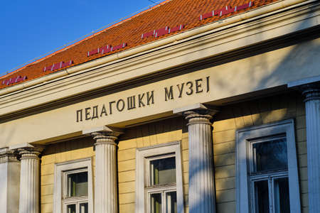 Belgrade / Serbia - January 1, 2020: Museum of Pedagogy (Educational Museum) founded in 1896, collection of documents and materials about the development of schooling and education in Serbia