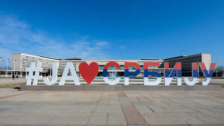 Belgrade, Serbia - March 4, 2019: #I LOVE SERBIA text sculpture in front of the government building of Palace of Serbia in Belgrade, Serbia