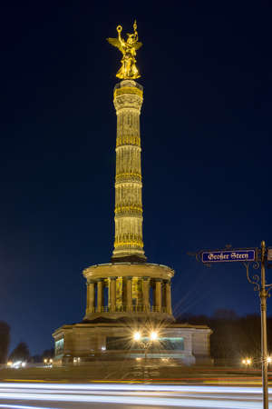 Berlin / Germany - March 4, 2017: The Victory Column (Siegessäule), a major tourist attraction in Berlin. Berliners have given the statue the nickname Goldelse, meaning