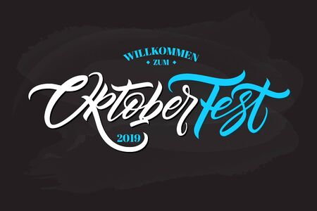 Oktoberfest modern lettering for poster, banners, placard. Vector illustration for typography. Festive of beer