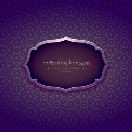 ramadan kareem: beautiful purple ramadan kareem background