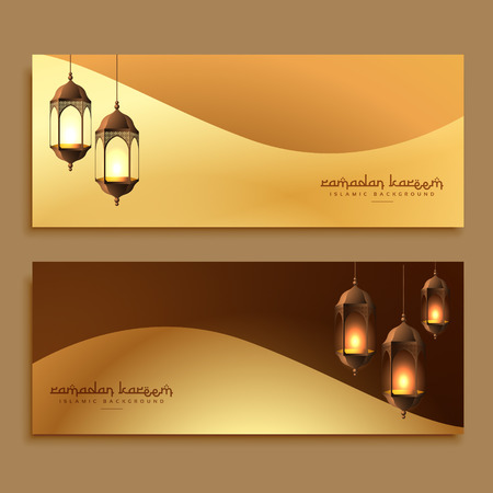 mohammad: beautiful golden ramadan banners with hanging lamps Illustration