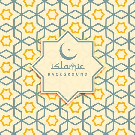 mohammad: creative arabic background pattern Illustration