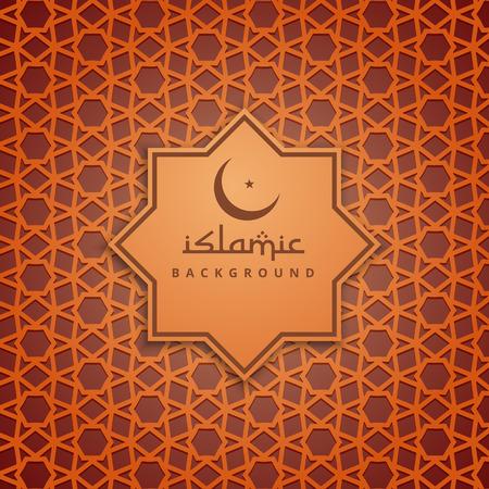 culture: islam culture pattern background
