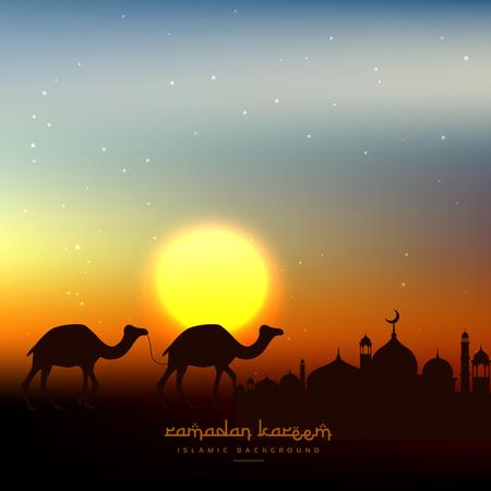 mohammad: ramadan kareem background in evening sky with sun Illustration