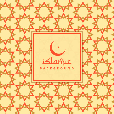 islamic pattern: ramadan kareem islamic background pattern