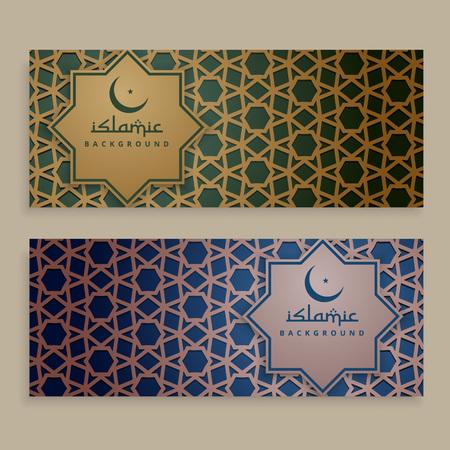 islamic pattern: islamic pattern banners set