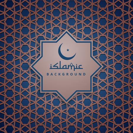 islamic pattern: islamic background pattern design Illustration